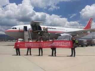 昆明至马德拉斯国际货运航线开通