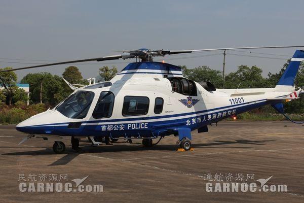 CAH完成北京警航A109直升机2400飞行小时定检