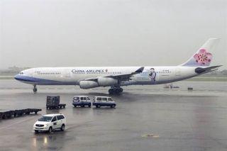 华航A340-300全部退役 最后一架飞美国封存