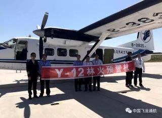 """飛龍牽頭研發""""森林防火預警指揮系統""""引關注"""