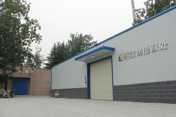 洛阳机场货运仓库升级改造工程竣工