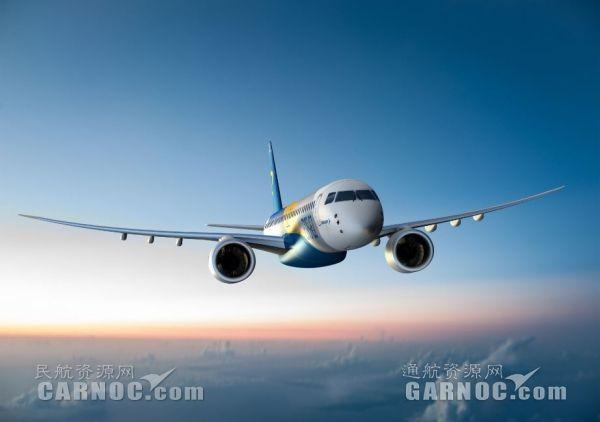 巴航工业CEO:考虑两年后在中国重建工厂