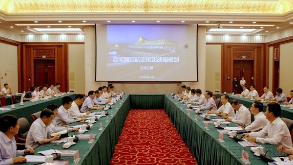 民航局将在通航等方面加大对云南民航业的支持