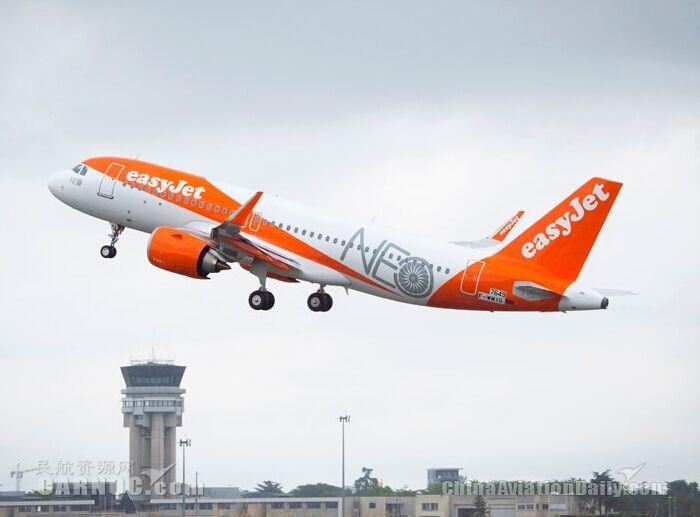 易捷推出新预订平台 客户可预订合作伙伴航班