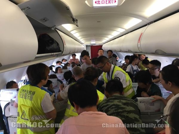 六旬旅客突然昏迷 西部航空飞机紧急备降