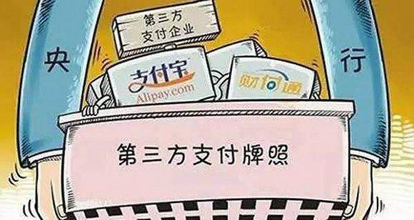 """携程美股跌15% 支付清算协会调查""""无牌经营"""""""