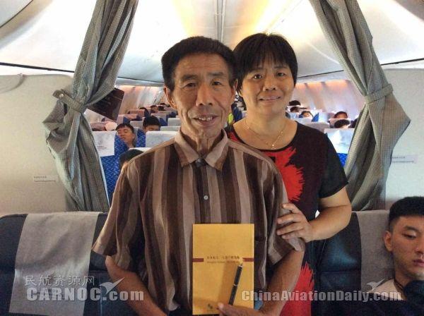 父亲节,东海航空机上活动送温情