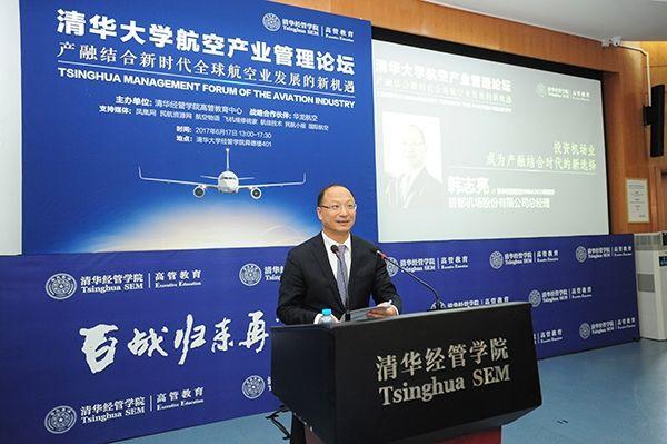 北京新机场飞机维修设施将引入社会资本