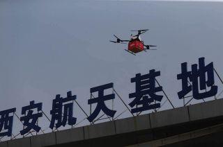 再下一城 京东无人机在西安拉开常态化运营序幕