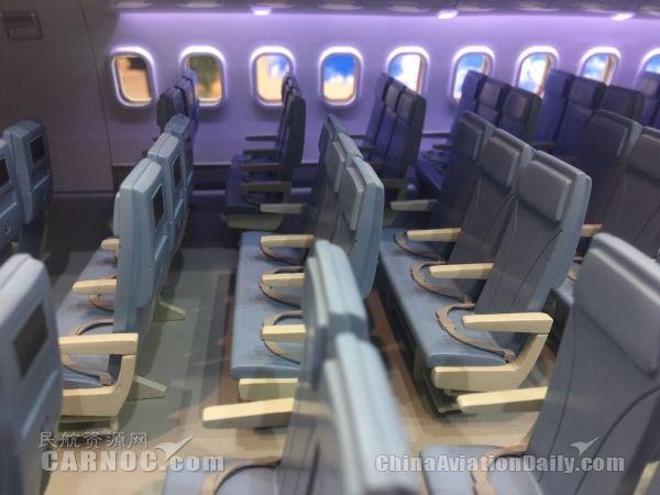中国商飞首次展示中俄宽体客机客舱布局