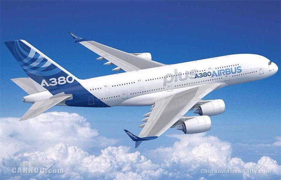 语音早报:巴黎航展开幕 空客展示A380Plus