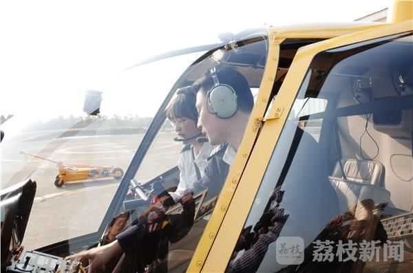 全国首批藏族直升机飞行员即将在苏州毕业