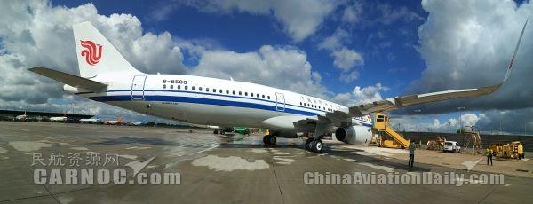 国航西南引进A321新飞机 机队规模达86架