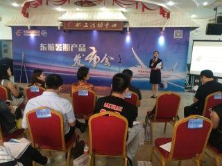 东航暑期计划新增12条南昌出发旅游航线