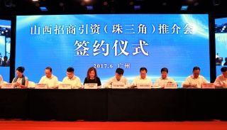 龙浩集团与灵丘县将建设灵丘机场 发展通航产业