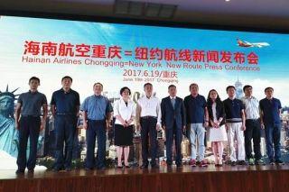 重庆将开通中西部首条直飞纽约航线