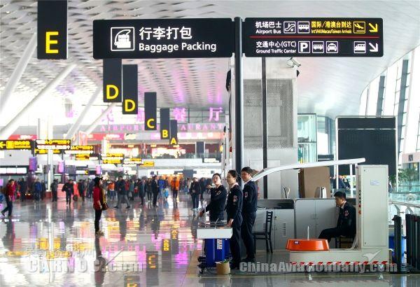 仅用5个多月 郑州机场旅客吞吐量已破千万
