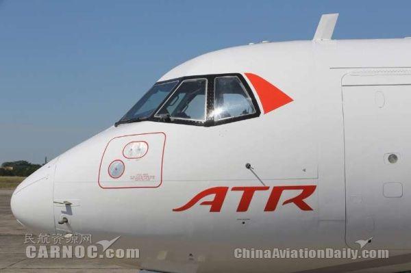 ATR亮相四川航展 致力于短途运输和支线航发展