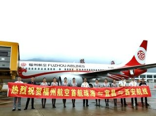珠海机场运营航空公司增至28家 达历史新高