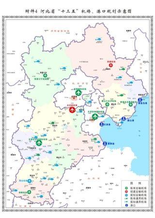 """河北省将形成""""六纵、六横、双圈""""的交通布局"""