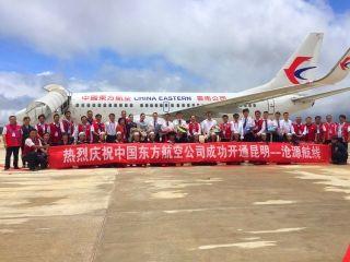 沧源佤山机场加密昆明至沧源航线航班