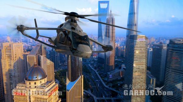 空客直升机推出Racer高速试验机 2020年首飞