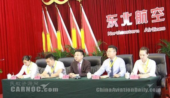 """民航系统""""全国安全生产月""""东北航空安全宣讲会"""