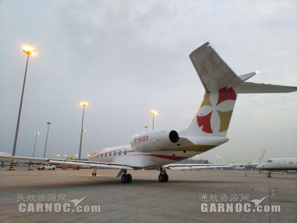 纵横航空G550飞机拉萨救急 转运高反病人