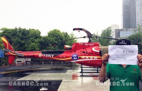【干货】租赁直升机到底包含哪些费用?