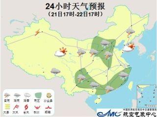 京津冀遭遇最强降雨,你的航班还能飞吗?