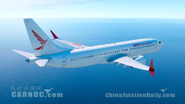 波音与瑞丽航空宣布20架737 MAX承诺订单