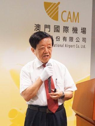 澳门机场八论机场虚拟化 持续向智慧化机场发展