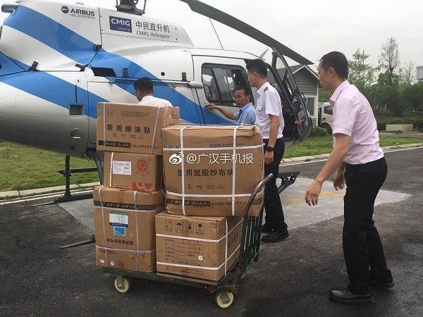 临空经济--茂县山体垮塌141人失联