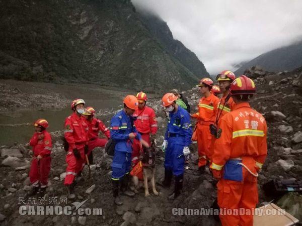 茂县山体垮塌 东航全力支援灾区救援保障