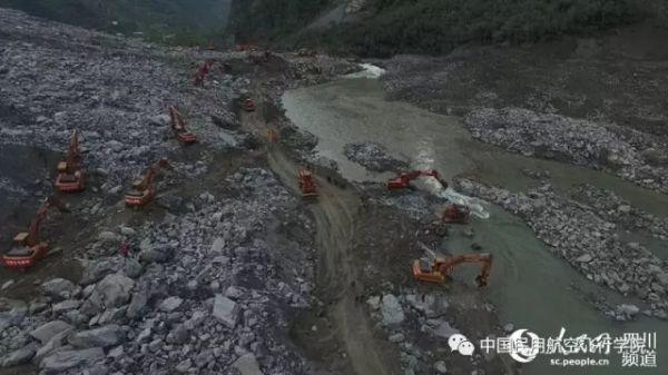 中飞院紧急保障四川茂县山体垮塌灾区救援飞行
