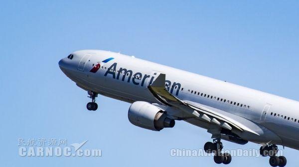 美航宣布终止代码共享 阿提哈德航空表示失望