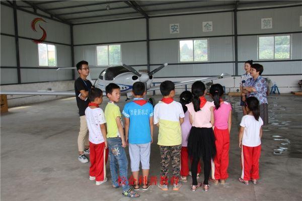 金胜通航与安康新机场开展校企科普教育活动