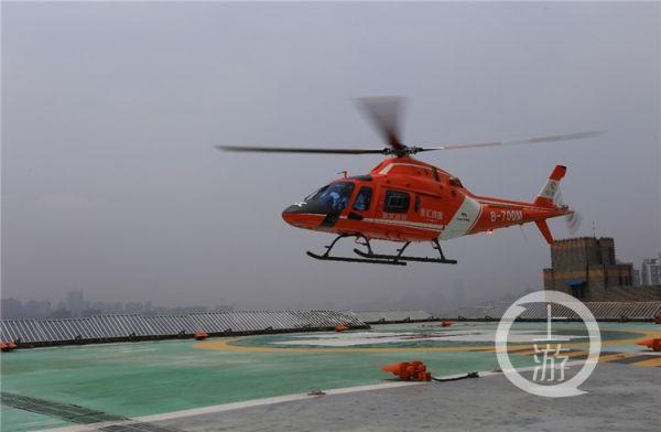 重庆空中120启用 两年内覆盖全市
