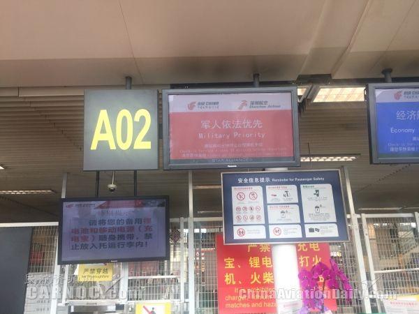 """武汉天河机场开通""""军人依法优先""""通道"""