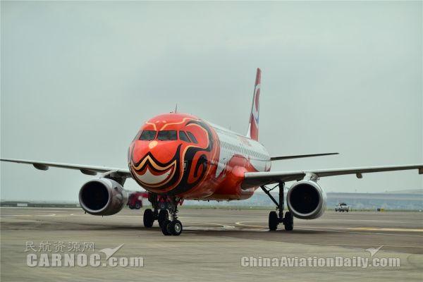 """重庆航空第二架彩绘机""""美好重庆号""""回家了!"""