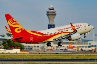 民航早报:海航1900万美元买下巴西机场股份