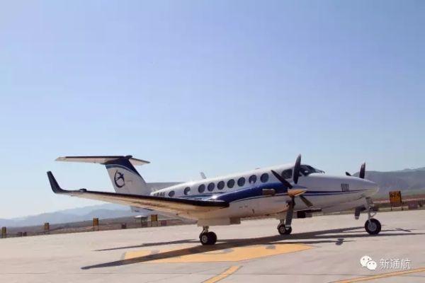新疆通航派2架飞机进行人工增雨 缓解草原旱情