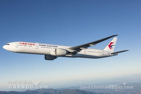 东航计划执行航班16万余班次 保障暑运旅客出行