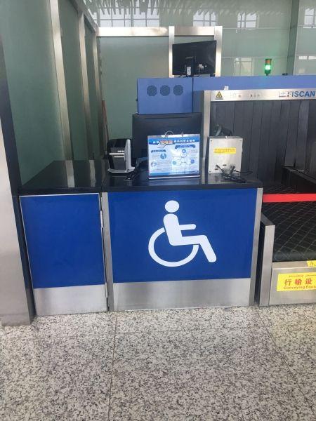 和田机场开设残疾人专用柜台