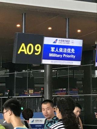 """沈阳机场推出""""军人依法优先""""绿色通道服务"""