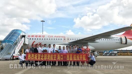 我国两大卫星基地文昌、西昌首次开通空中直航