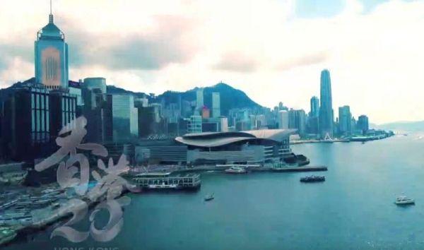 回归20周年 航拍带您领略香港的璀璨和光芒