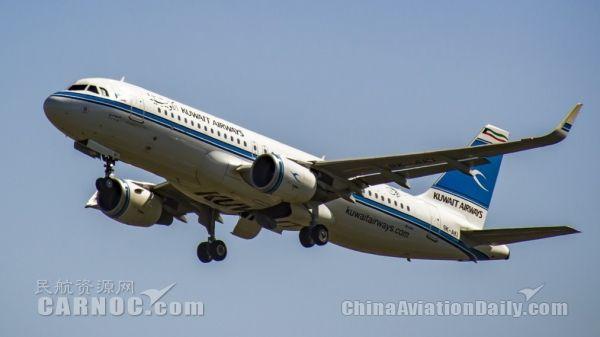 民航早报:科威特航空考虑新开美国航线