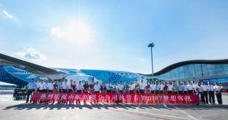 787首次落户西北 南航洲际航线网络发力提速