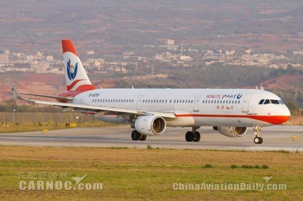 同程入主红土航 航空+旅游跨界融合谱写新篇章